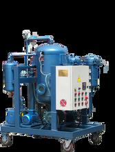 ZSLYC/LE-10抗燃油在线脱水滤油机图片