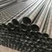 廣東2020廣州螺旋風管加工價格