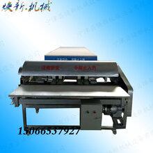 hx633电分无污染多功能牛皮纸塑分离机多功能全自动设备