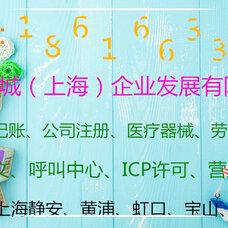 广电证现在申请办理,现在申请广电证的费用,上海办理广电证的流程