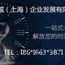 转让一家上海劳务服务公司带许可证的价格