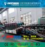 新型建筑模板设备PP塑料建筑模板机器