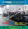 PP中空塑料建筑模板生产线pp模板设备厂家