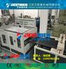 塑料瓦生产机器彩色树脂瓦设备厂家