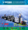 PP塑料建筑模板机器pp建筑模板生产线