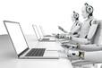 佛山電銷機器人一般多少錢?電銷機器人違法嗎?