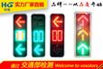 供应山东滨州交通信号灯