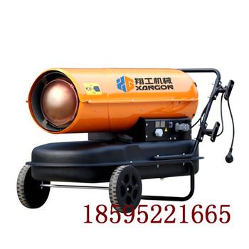 广阳区热风炉型号