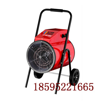 柴油取暖器