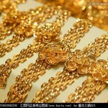 北京门头沟(现金回收)钻石珠宝图片