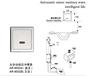 供应开平创点AR-9002A暗装感应大便器,蹲厕感应冲洗器