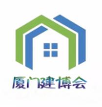 2020第五届中国(天津)国际建筑模板及脚手架博览会图片