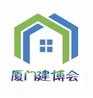2020第五届中国(天津)国际海绵城市与综合管廊建设博览会