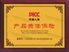 北京大品牌10周年慶典_選購老品牌10KV黑色絕緣膠墊_廠家直銷豪禮相送
