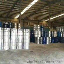 醋酸正丁酯乙酸正丁酯厂家直接发货