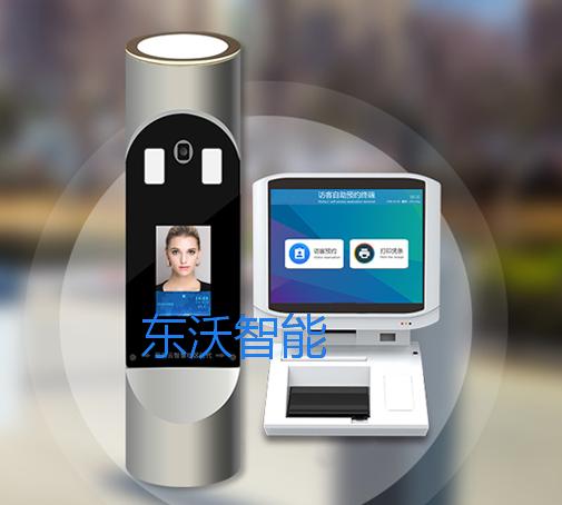 深圳东沃人脸访客无人值守机器人通道闸制造商