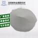 厂家直销金属合金粉末316L铁粉激光熔覆粉末球形粉末