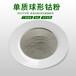 沈阳司太立单质粉末超细钴粉微米粉末3D打印粉末