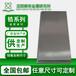 供应钛锆镍镉原材料板、棒、环、管、标?#25216;?#31561;深加工全国包邮