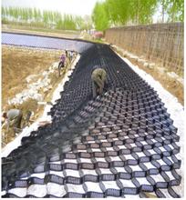 洛阳厂优游生产河道治理护坡土优游格室边坡防护hdpe土优游格室图片