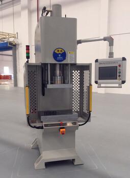 宁波数控油压机,宁波轴承压装机,宁波小型油压机