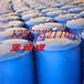 辽宁亚磷酸生产厂家低价出厂