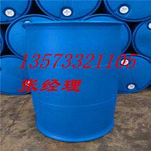 山东三氯化铝生产厂家低价出厂图片