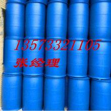 北京三氯化铝生产厂家低价出厂图片
