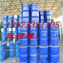 贵州环丁砜生产厂家,质量保证图片