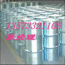 重庆环丁砜生产厂家,低价出厂图片