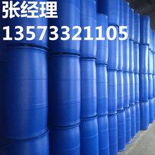 工业级正丁醇正丁醇生产厂家国标正丁醇现货价格图片