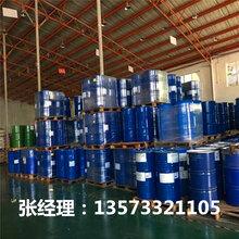 液体亚磷酸生产厂家固体亚磷酸价格河南亚磷酸图片