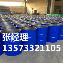 江苏正丁醇生产厂家国标正丁醇价格工业级正丁醇图片