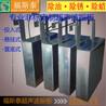 河南懸掛式超聲波震板廠家供應嵌入式超聲波震板通過式數超聲波清洗機使用辦法