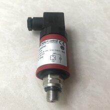 瑞士HUBA501压力变送器5010-16bar压力传感器图片