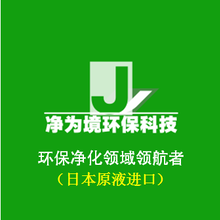 广州白云除甲醛现场图广州除甲醛甲醛检测治理