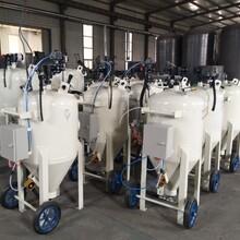 武汉便携式移动式喷砂罐厂家直销图片