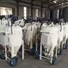 郑州环保型加砂式喷砂机,无尘加压式喷砂机