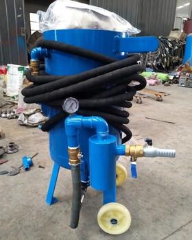 扬州供应加砂式喷砂机,环保型喷砂除锈机