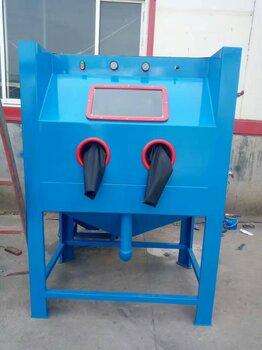 順通環保型噴砂除銹機,懷化9060側開門加砂式噴砂機