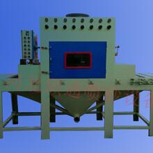 安阳输送式自动手动环保箱式喷砂机图片