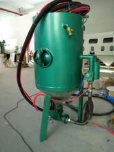 供應水噴砂機600型無塵打砂機圖片