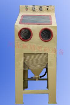 玉溪手动环保喷砂机