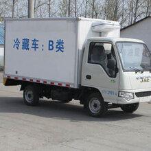 江淮小型3米冷藏车