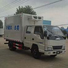 江铃双排3.4米冷藏车