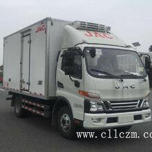 4.03米江淮骏铃V6宽体蓝牌冷藏车,城市便捷运输首选!
