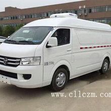 2.9米福田G7面包冷藏车空间利用率高,城镇运输好选择!