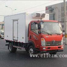 4.1米重汽王牌蓝牌冷藏车,精工品质,值得信赖!