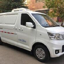长安睿行M80面包冷藏车厂家夏季火热促销