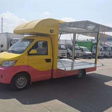 開瑞國六售貨車圖片
